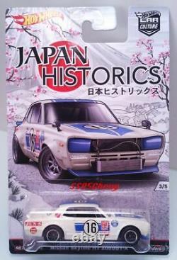 2016 Hot Wheels Car Culture Japan Historics Series 1 Complete Set of 5