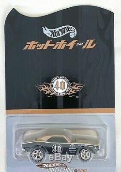 Hot Wheel 2008 67 Camaro, 40 years of HW Japan Convention # 47/2500